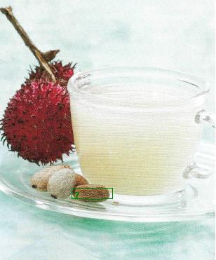 Seed of Rambutan